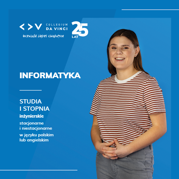 Больше информации о факультете Информатика