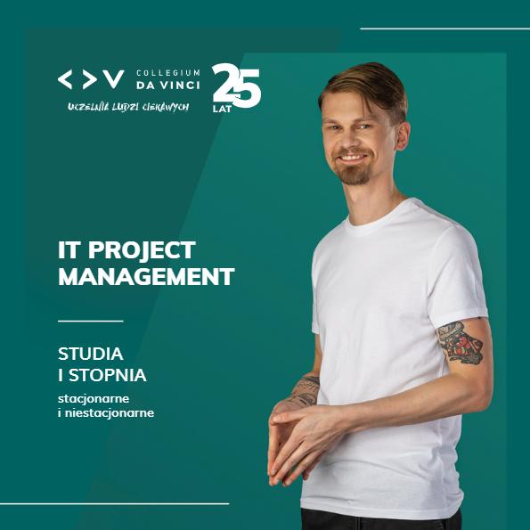 Больше информации о факультете  IT Project Management