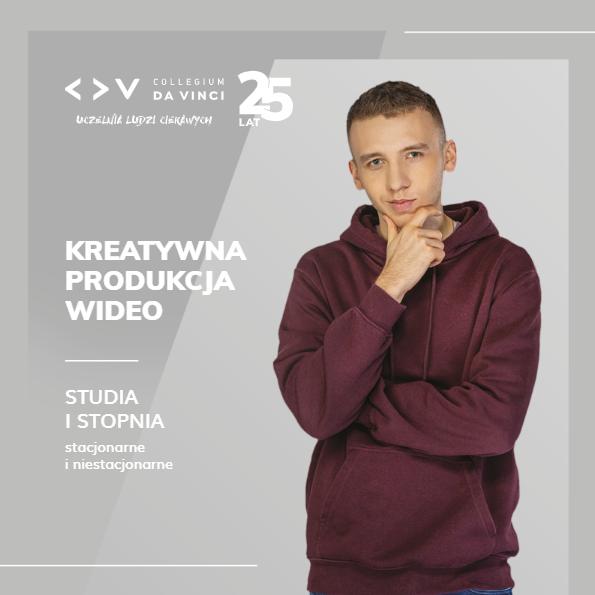 Больше информации о факультете Креативный видео-продакшн