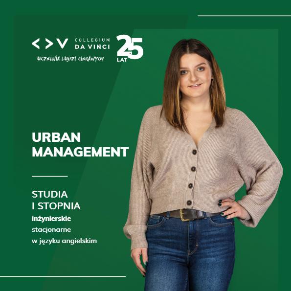 Больше информации о факультете Urban Management